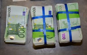 Πρόστιμα 55 000, Επιτροπή Κεφαλαιαγοράς, prostima 55 000, epitropi kefalaiagoras