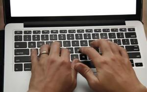 Τι είναι η «εύλογη αμοιβή» που θα πληρώνουμε για υπολογιστές και tablets