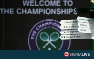 Τέσσερις, Roland Garros, Wimbledon, tesseris, Roland Garros, Wimbledon