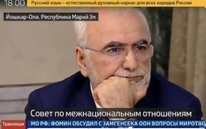 Ιβάν Σαββίδης, Ρωσία, ivan savvidis, rosia