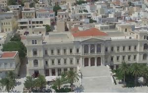 Σύρος, Ομάδα Καβάφης, syros, omada kavafis