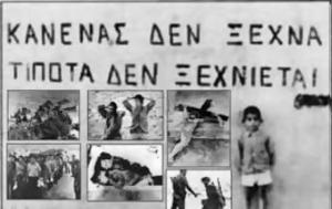 ΤΟΥΡΚΙΑ-Η, Ένωση Ελλάδας Κύπρου -, tourkia-i, enosi elladas kyprou -