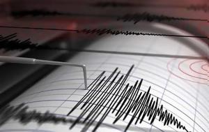 Συμβαίνει Τώρα, Ισχυρός σεισμός 64, Δωδεκάνησα, symvainei tora, ischyros seismos 64, dodekanisa