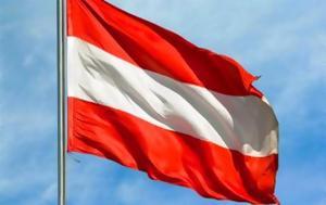 Αυστρία, afstria