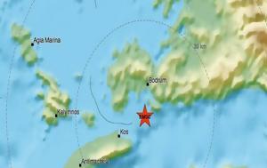 Ισχυρός σεισμός 64, Δωδεκάνησα, ischyros seismos 64, dodekanisa