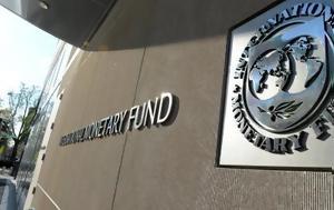 ΔΝΤ, Ελλάδα -, Λαγκάρντ, dnt, ellada -, lagkarnt