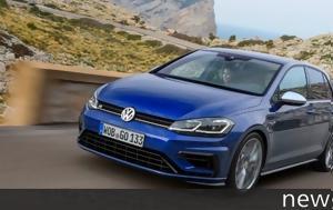 Πιο, VW Golf GTI, Golf R, pio, VW Golf GTI, Golf R