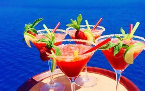 Πώς, Strawberry Daiquiri, pos, Strawberry Daiquiri