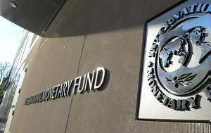 Καλή, ΔΝΤ, kali, dnt