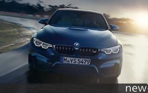 Πότε, BMW M3 CS, pote, BMW M3 CS
