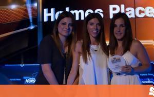 Νικήτρια, Sports Marketing Awards 2017, Holmes Place, nikitria, Sports Marketing Awards 2017, Holmes Place
