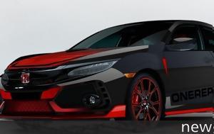 Honda Civic Type R, OneRepublic