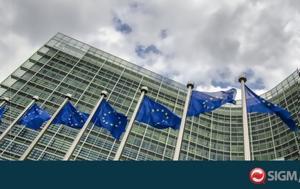 H ΕΕ χαιρετίζει τις αλλαγές στη φορολογική νομοθεσία