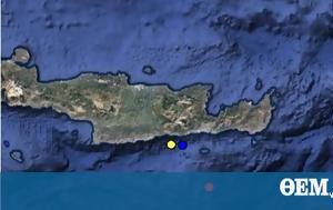 4 3, Crete