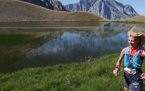 Zagori Mountain Running, Ελλάδα, Zagori Mountain Running, ellada