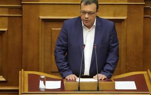 Φάμελλος, Πολίτες, Δήμοι, famellos, polites, dimoi