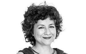 Ελένη Γιαννοπούλου, eleni giannopoulou