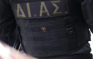 Συνελήφθη 18χρονος Ελληνας, Μενίδι, synelifthi 18chronos ellinas, menidi