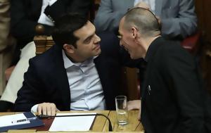 Νέες, Βαρουφάκη, Τσίπρα, Στουρνάρα, nees, varoufaki, tsipra, stournara
