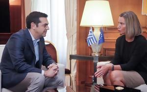 Ενωμένοι Τσίπρας- Mogherini, Κυπριακό, enomenoi tsipras- Mogherini, kypriako