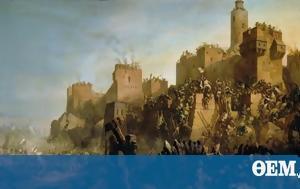 9 Factors, First Crusade