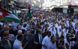 Χιλιάδες, Ιορδανία, Ισραήλ, Πλατεία, Τεμενών, chiliades, iordania, israil, plateia, temenon