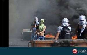 Τρεις Παλαιστίνιοι, Δυτική Όχθη, treis palaistinioi, dytiki ochthi