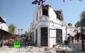 Ένα drone καταγράφει τις ζημιές στην Κω