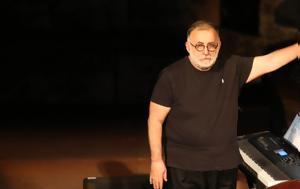 Υπερήφανος, Θάνος Μικρούτσικος, [εικόνες], yperifanos, thanos mikroutsikos, [eikones]