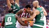 ΕΡΤ, Stoiximan, Basket League, EuroLeague,ert, Stoiximan, Basket League, EuroLeague