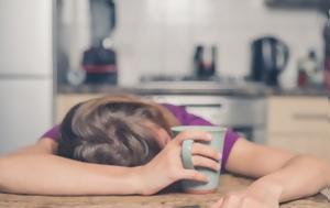 Μα τι κούραση! 3 λόγοι που νιώθεις συνέχεια κατάκοπη