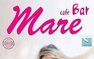 Σάσα Μπάστα, Mare Cafe Bar, sasa basta, Mare Cafe Bar