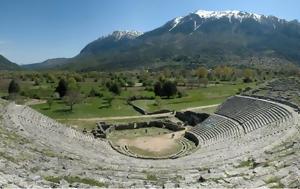 Μήδεια, Φεστιβάλ Αρχαίου Δράματος, Δωδώνης, mideia, festival archaiou dramatos, dodonis