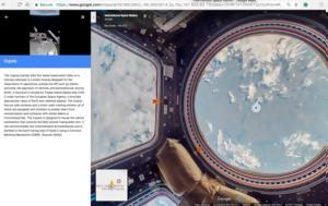 Διεθνής Διαστημικός Σταθμός, Street View, diethnis diastimikos stathmos, Street View