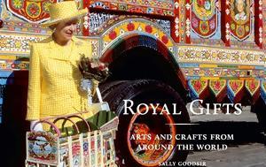 Royal Gifts, Έκθεση, Μπάκιγχαμ, Ελισάβετ Β', Royal Gifts, ekthesi, bakigcham, elisavet v'