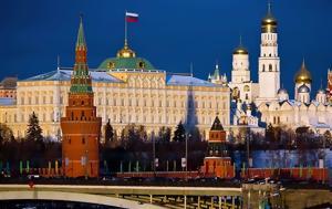Πόσο, Μόσχα, poso, moscha