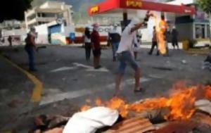 Στην γενική απεργία στη βενεζουέλα σκοτώθηκαν 2 άνθρωποι