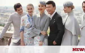 Στυλ, Hainan Airlines, styl, Hainan Airlines