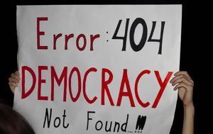 Το κρυφό πλάνο των μεγιστάνων για την καταστολή της δημοκρατίας