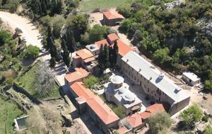Ταξίδι, Αγίους Τόπους, Βυζαντινού, Χριστιανικού Μουσείου, taxidi, agious topous, vyzantinou, christianikou mouseiou