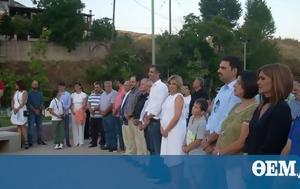 Φωτογραφία, Σία Κοσιώνη, Κώστα Μπακογιάννη, fotografia, sia kosioni, kosta bakogianni
