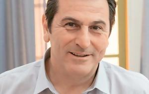 Κώστας Αποστολίδης, Αυτός, kostas apostolidis, aftos