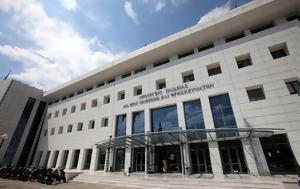Υπουργείο Παιδείας, Οριστικοί, Μειονοτικών Σχολείων, ypourgeio paideias, oristikoi, meionotikon scholeion