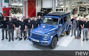 Mercedes G-Class, 300 000