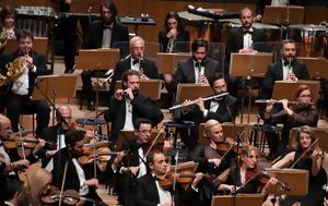 Συναυλία, Εθνικής Συμφωνικής Ορχήστρας, Σαϊνοπούλειο Αμφιθέατρο Σπάρτης, synavlia, ethnikis symfonikis orchistras, sainopouleio amfitheatro spartis