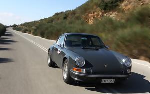 Porsche 911 S, Αναμνήσεις, Porsche 911 S, anamniseis