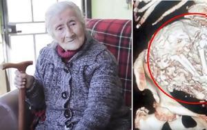 91χρονη, 91chroni