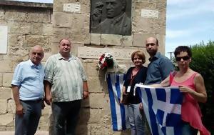 Εκπρόσωποι, ΣΥΡΙΖΑ, Μπελογιάννης, ekprosopoi, syriza, belogiannis