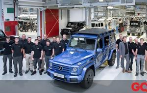 G-Class, 300 000