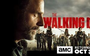 Walking Dead, Βγήκε, Walking Dead, vgike
